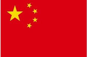 China Adalah Negara Yang Tidak Pernah Dijajah