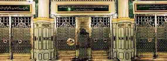 Arti Mimpi Ziarah Ke Makam Nabi Muhammad