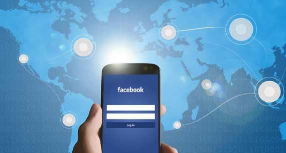 10 Tips Rahasia Mendapatkan Pacar Dari Facebook Dengan Cepat