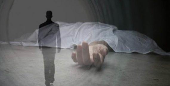 Mimpi Melihat Orang Meninggal Menurut Primbon