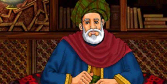 Mimpi Menikah Menurut Tafsir Ibnu Sirin