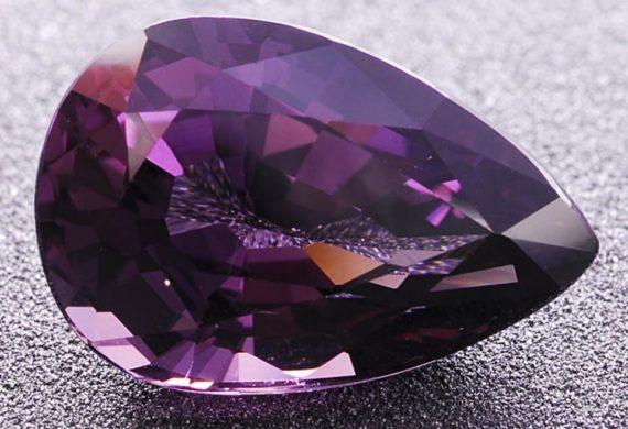 Musgravite, Batu Mulia Termahal di Dunia