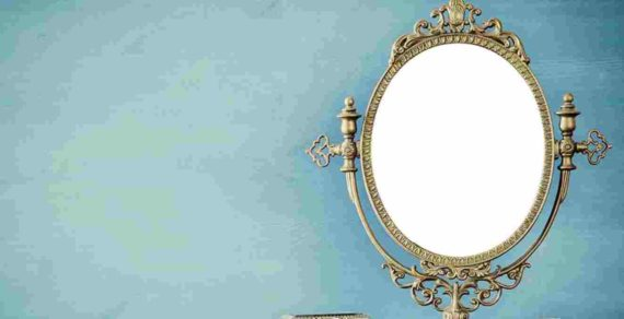 Cermin Seram