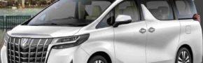 Fakta Unik Mobil Toyota Alphard Yang Jarang Diketahui